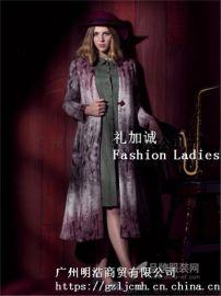 图案品牌女装折扣批发,图案品牌女装库存批发,图案品牌女装折扣店