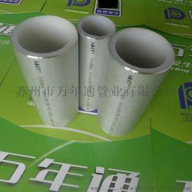 河北石家庄阻氧型铝合金衬塑PE-RT复合管材管件