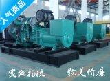厂家200KW康明斯柴油发电机、康明斯发电机