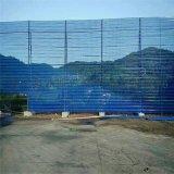 长沙防尘网   湖南挡风抑尘墙生产厂家 直销防尘网