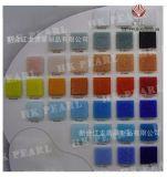 厂家供应 有砂1系列玻璃马赛克 马赛克陶瓷耐磨防水强