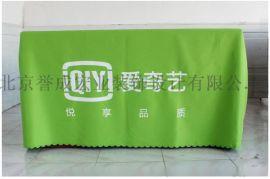 北京酒店台布餐厅椅子套会议室桌布定做展会桌裙