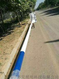 供应陕西榆林5米6米太阳能路灯1350