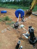 供应QFB型玻璃钢潜水浮筒曝气机