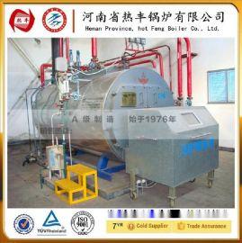 CWNS0.35燃氣常壓採暖熱水鍋爐廠家