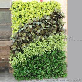 深圳厂家直销人造假植物仿真植物墙绿植背景墙
