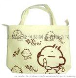 奇業包裝定制各種包裝袋、廣告袋