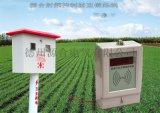 射频卡控制器智能灌溉新产品