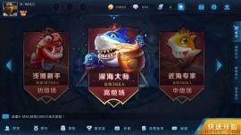 開發捕魚遊戲的公司_手機打魚遊戲價格