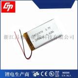 聚合物鋰電池703978 2600mAh 3.7V充電電池 藍牙音箱 智慧穿戴