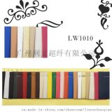 LW1010 皮革面料箱包革 |漆皮超纤 | 绒面超纤