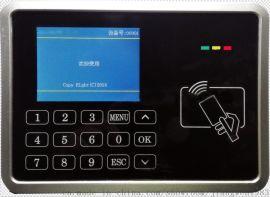 無線工位機S80
