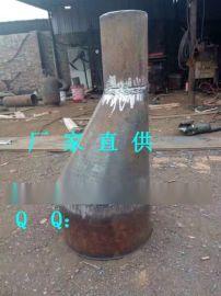 阿克苏供应大口径对焊管件 板卷大小头厂家