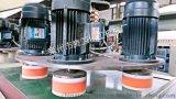 腾源化工机械板材防污机