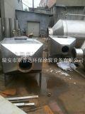 台州市活性炭净化箱 吸附箱 除味箱