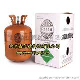 R-141B制冷剂一氟二氯乙烷R141B冷媒制冷剂
