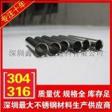 304不鏽鋼管焊接管無縫管加工定制