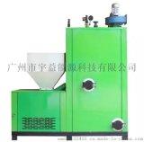 胶水厂配套蒸气釜 生物质蒸汽发生器 200公斤蒸汽量
