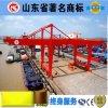 装卸桥集装箱门式起重机龙门吊