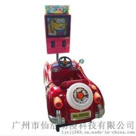 新款3D老爷车摇摆机 3D儿童投币老爷车 儿童游戏机