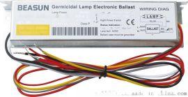 80-100W,150W,320W紫外線殺菌燈電子鎮流器 紫外線燈鎮流器 UV燈鎮流器