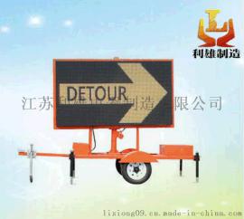 SFW6700拖拉式移动显示屏/拖拉式信号灯SFW6700