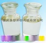 供應 三氟乙酸乙酯 383-63-1 三氟醋酸乙酯 廠家價格直銷