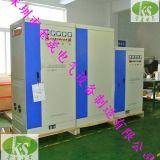 SBW电力补偿式稳压器 金晟大功率稳压器 SBW-300KVA激光切割设备稳压器