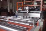 专业生产 气泡膜机 1200气泡膜机 聚乙稀气泡膜机 负责安装调试