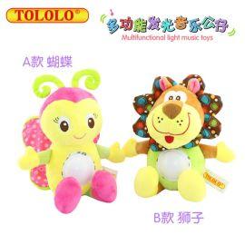 TOLOLO 婴幼儿音乐七彩灯光毛绒安抚玩具儿童启蒙玩具