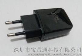 电源适配器 QC3.0充电器    深圳电源适配器厂家