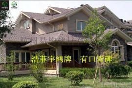 九江品牌沥青瓦,油毡瓦行业精英