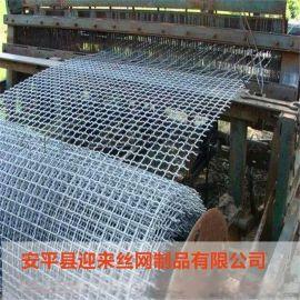 黑钢轧花网,轧花网生产厂家,直销轧花网