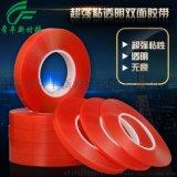 LED模组 LED集成模组双面胶 塑胶模组3M双面胶贴.