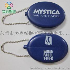 PVC零钱包 塑塑胶零钱包 硅胶零钱包