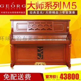 喬治布萊耶鋼琴GB-M5立式鋼琴