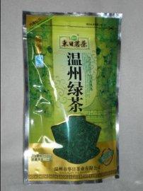 绿茶(DR53020)