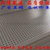 推荐安平兴博丝网镀锌板铁板不锈钢板冲孔板定制,