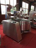 满亿机械行星搅拌炒锅不锈钢搅拌夹层锅