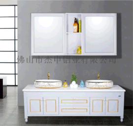 保佳力全鋁衛浴-YL210A