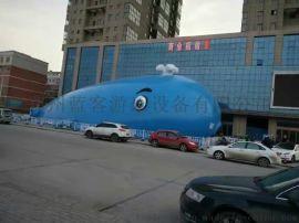 订做充气大鲸鱼城堡儿童乐园租赁充气鲸鱼岛活动道具
