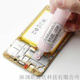 深圳手机导热凝胶生产厂家 汽车工业导热凝胶