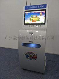 廣州晟坤觸控 22寸自助售票機 電影院售票機 兒童樂園售票機 景區售票機 地鐵售票機 顏色外形配置可定制