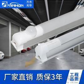 深圳万方光华LEDT8一体灯管感应灯