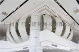 異型氟碳鋁單板 鋁單板