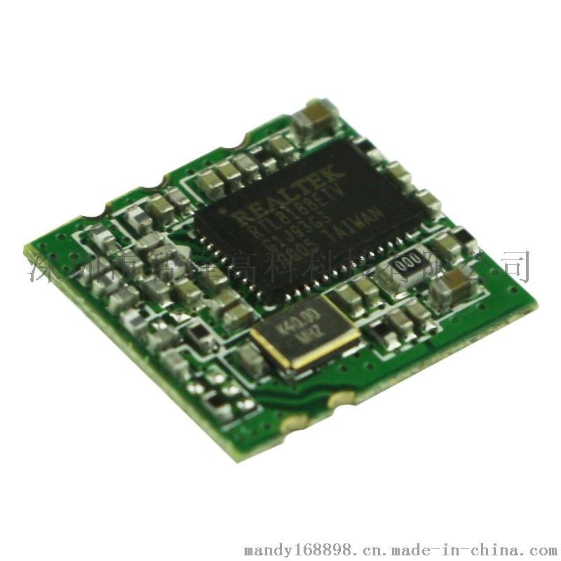 瑞昱RTL8188ETV/USB接口/wifi嵌入式模组