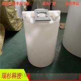 化工搅拌装置塑料带电机加药箱专业定做厂家供应保山