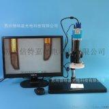 广东显微镜产品检查CCD显微镜 XDC-10A-530HS型带SD卡拍照功能显微镜