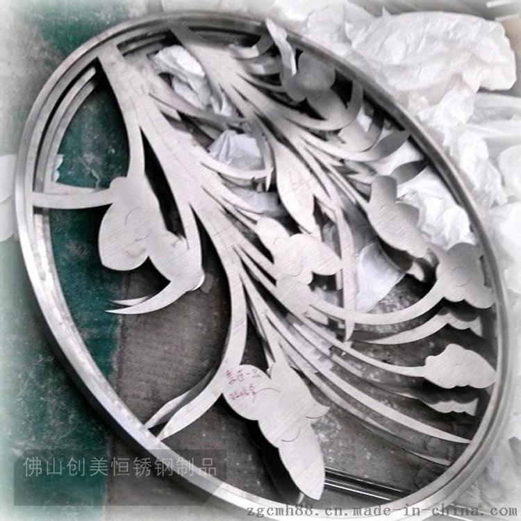 【订制】不锈钢异形件 镀金异形件加工各种异形件