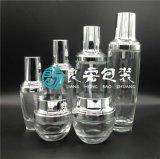 小黑瓶 高档玻璃套装瓶
